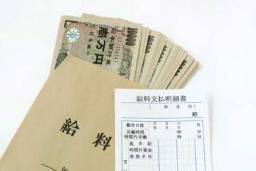 韓国経済、【ムンジェノミクス】最低賃金引上げが劇的効果 低所得層の勤労所得が1年で36.8%減少(月66750円 → 月42190円)